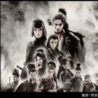 『髑髏城の七人』 2011年夏興行