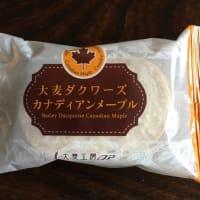 大麦ダクワーズ カナディアンメープル