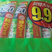 ★9/3(木) 9月・コストコ購入品  ★