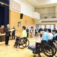 第1回茨城県ボッチャ大会が開催されました~茨城県ボッチャ協会。