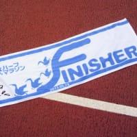 【無事完走♪】第3回岐阜清流ハーフマラソン
