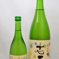 志太泉の純米吟醸水玉
