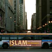 シカゴ バス で イスラーム へ