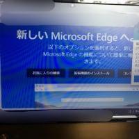 マイクロソフトedge
