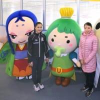 女子フィギュア宮原・紀平両選手が「滑り初め」京都アイスアリーナ竣工祝う
