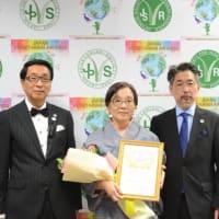 第4回日本ベジタリアンアワード授賞式およびFESTA2019報告