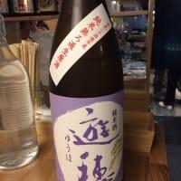 日本酒ゴーアラウンドに参加しました