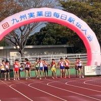 九州は旭化成が3連覇!