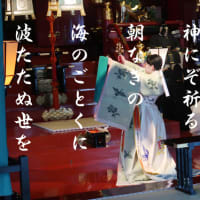 23日は午前9時天長祭を斎行致します。 天皇陛下のお誕生日をお祝い致しましょう。