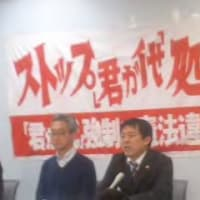 梅原聡さん「君が代」不起立再任用拒否国賠訴訟判決のとき!!