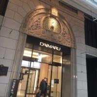 また別のある1日 in Osaka