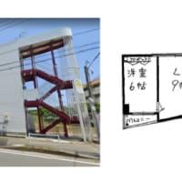 茅ヶ崎駅 2LDK貸マンション!家賃65,000円!