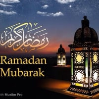 ラマダーンは、5/17(木)から17th May 2018 is the first day of Ramadan
