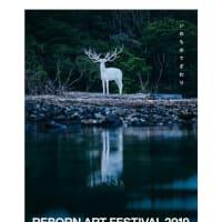 「アート」「音楽」「食」の総合芸術祭!Reborn-Art Festival 2019