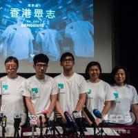 香港民主派政党、解散を発表 国家安全法の可決受け  AFP   自由を求める活動を自由に行うことができなくなった香港・・。
