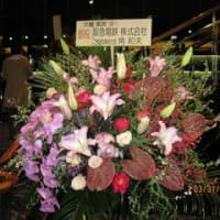 大阪フィル:大植英次スペシャルコンサート Mar.31, 2012