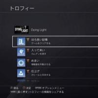 PS4ゲーム『ダイイングライト』クリアしました。(走れ!跳べ!殺せ!!緊迫感あるゾンビゲー)