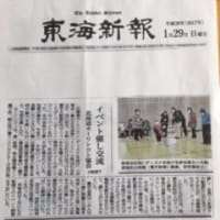 ニュースポーツ「カーリンコン」大船渡NO.1