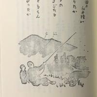 『死線を越えて』生きることー永井隆の自伝的回想『亡びぬものを』再読