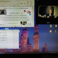 日本地理学会春季学術大会オンライン