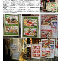 中華街の食事をまとめてみた その229 「大通り34」 龍門新館② 「中国家庭料理」 2020閉店(市場通りへ統合)