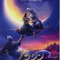 映画「ア ラ ジ ン」―痛快無比!ディズニーワールド実写娯楽映画の真骨頂だ―