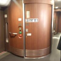 新幹線で大阪の旅 最終日 20120308 みずほのトイレ
