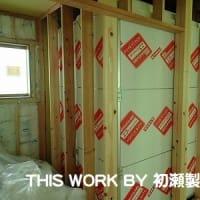 W様邸新築工事(いわき市平) ~クリナップ・システムバス工事~