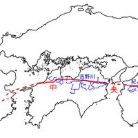 the gap between Japanese mythology and ancient history 8