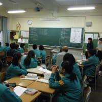2年 社会福祉体験授業