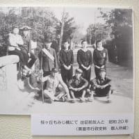 郷土資料館で「戦時生活資料展」を開催しています!