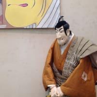 ダリよりも心に残ったのは。。 ダリ展 経由 京芸 劇人形展  #京都 #ダリ展 #京芸 #人形劇