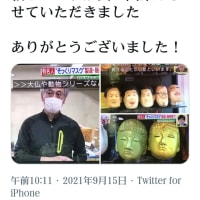 コロナパンデミックはでっち上げ【TBSニュース映像】でバレる!防護服で固めた汚染区域で普段着のカメラマンが撮影!マネキンに人工呼吸器!コロナは茶番【コロナは存在しない】日本の大衆よ目覚めよ!