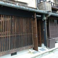 京町屋下京(10)南*家、麻*家、あかまる、伊*家、唐*家、KYOTOBENTO、 ROCCA&FRIENS
