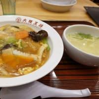 大阪王将の中華丼 (呉市焼山)