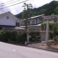 長野県フルハタ氏調査