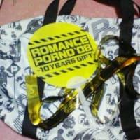 ROMANCE PORNO \'08 10 YEARS GIFT IN 淡路島 9/15