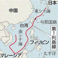 「第1列島線に地上発射ミサイル」 米軍司令官、対中国で報告書