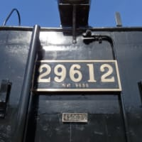 元鉄ちゃんライダー的旧豊後森機関庫の29612