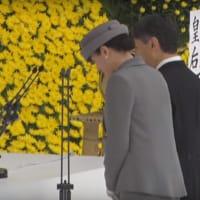 全国戦没者追悼式 / 香港空港からデモ隊撤退 /尖閣周辺の操業回避も再開も中国共産党の胸先三寸