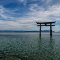白髭神社【滋賀県高島市】