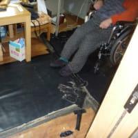 畳を車いすで移動できるように・・・・福祉課からの依頼