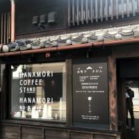 伊賀上野「Hanamori Coffee STAND」さんに行ってきました!