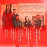 最近観た映画の感想と、韓国映画情報など ►ホントに良かった「在りし日の歌」 ►「ストーリー・オブ・マイライフ/わたしの若草物語」と韓国映画「野球少女」の共通点
