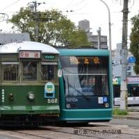 広島電鉄 猿猴橋町電停(2020.11.23) 「ひろでんの日2020」 旧神戸市電 582 貸切電車
