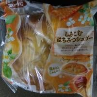 3月のパン