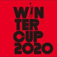 〔大会結果〕ウインターカップ 2020