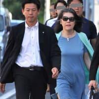 秋篠宮眞子様、小室圭様、ご結婚おめでとうございます。