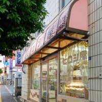 朝の4時から開いている老舗パン屋さん・・・焼き立てパンの店ヒロシ屋(内間)