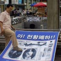 ◆◆ 【韓国画像】韓国人記者「韓国は、一般の日本人に帰れ、殺せと言わない」= 大嘘、息を吐くように嘘をつく朝鮮人